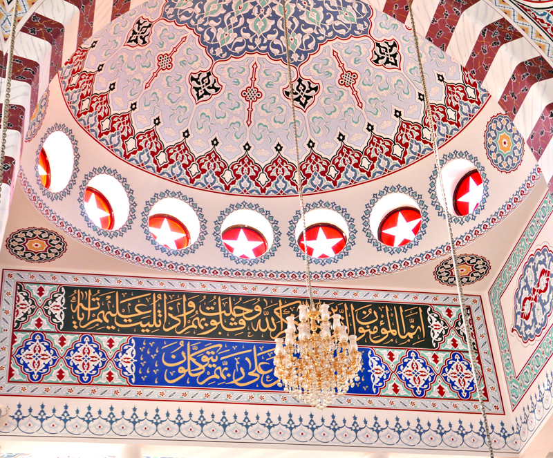 9a mosque dome